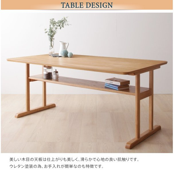 収納付きダイニングテーブルセット 3点 〔テーブル幅120cm+2人掛けソファ2脚〕 T字脚 hokuo-lukit 12