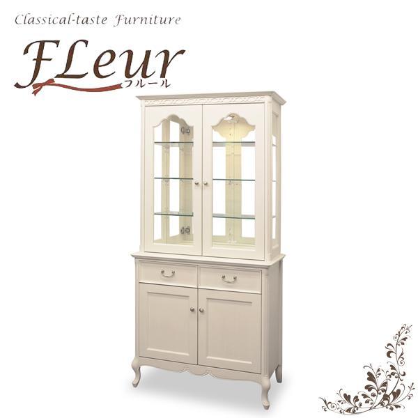 アンティークホワイト 食器棚(カップボード) < フルール >