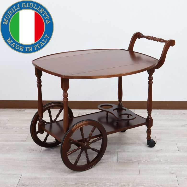 イタリア ワゴン 保障 バタフライ 木製 完成品 メーカー直送 101 キッチンワゴン ヨーロピアン ヴェローナクラシック トロリー アンティーク