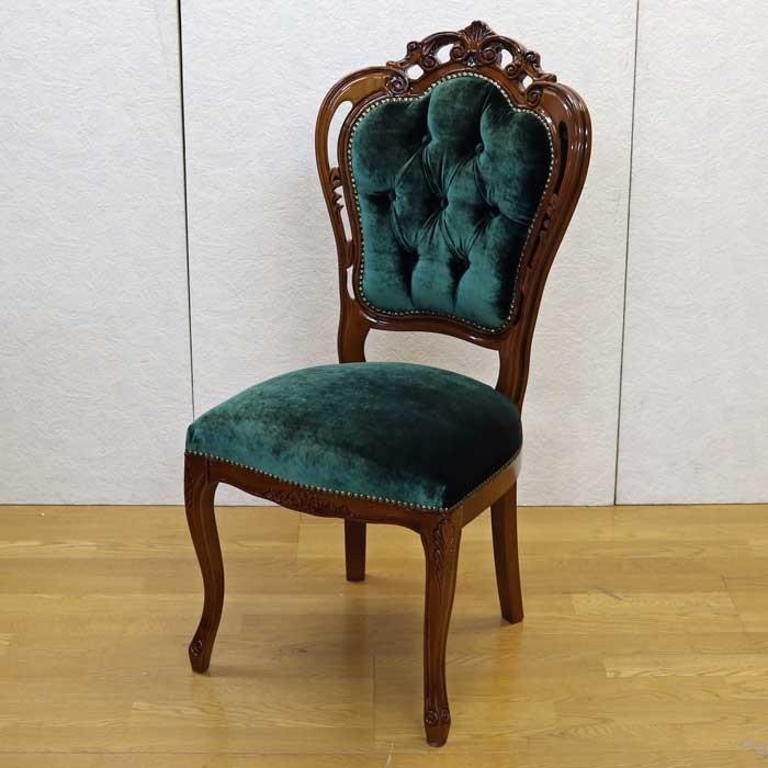 ダイニングチェア おしゃれ 木製 完成品 2脚セット グリーン ベルベット 猫脚 クラシック 完成品 クラシック 食卓椅子 イタリア 家具 ヴェローナクラシック