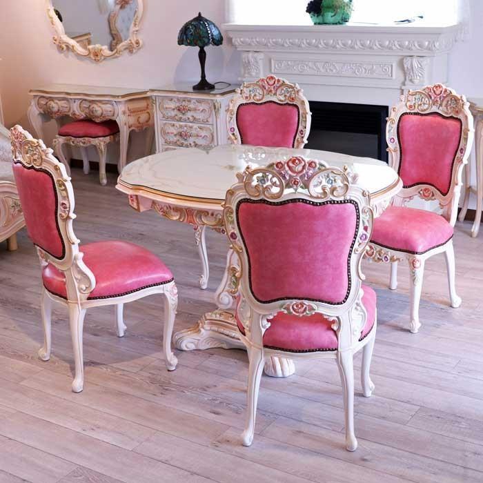 ロココ調 ダイニングテーブル5点セット 120cm 本皮 ピンク チェア クラック仕上げ 白家具 白家具 クラシック エレガント おしゃれ