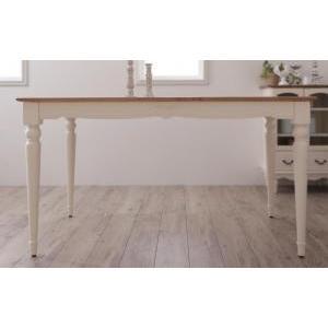 ダイニングテーブル おしゃれ W135 フレンチシャビーデザイン