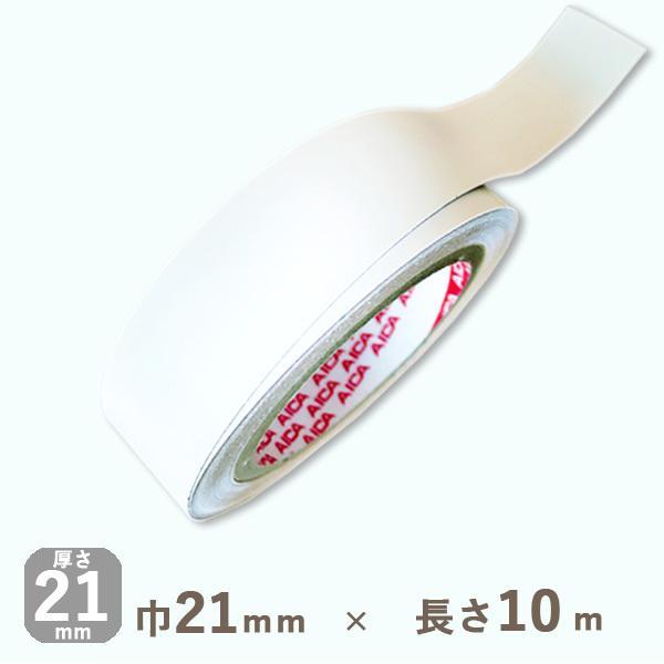 棚板用ポリロールテープ 信憑 ホワイト 厚さ0.3mmx巾21mmx長さ10m 0.12kg DIY エッジテープ スーパーセール期間限定 アイカカラーシステムフレキHWS 5414 ポリ木口テープ ダップ樹脂