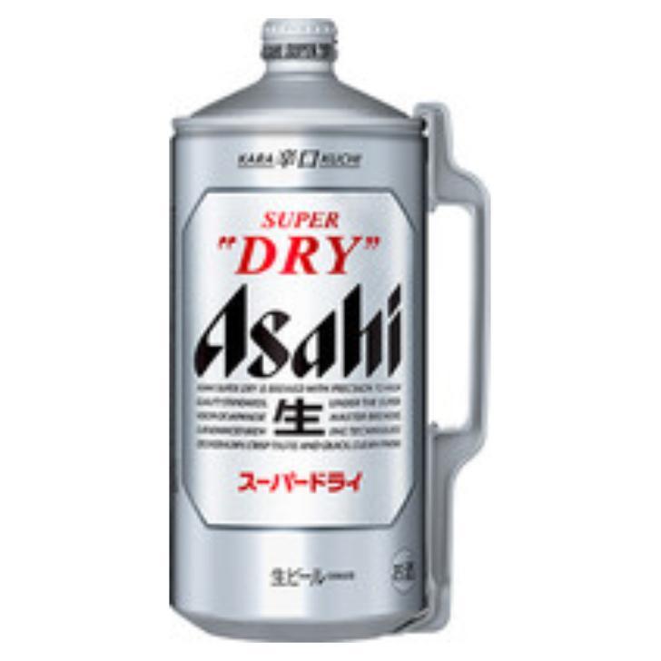 アサヒ スーパードライ 安い ミニ樽 1ケース 2L 6本 高級な