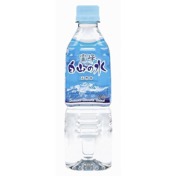 霊峰白山の水 550ml 24本(1ケース)   hokuriku-umaimon
