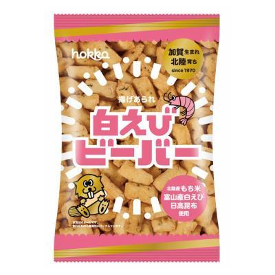 北陸製菓 白えびビーバー 送料無料(一部地域を除く) 期間限定特別価格 6袋SET