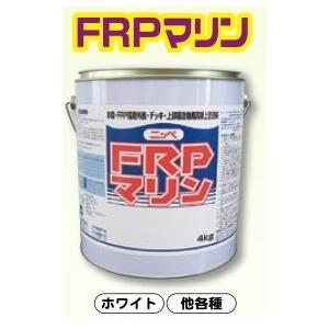 ディスカウント ニッペ FRPマリン 日本ペイントマリン 商舗 4kgホワイト 船体塗料 その他各色