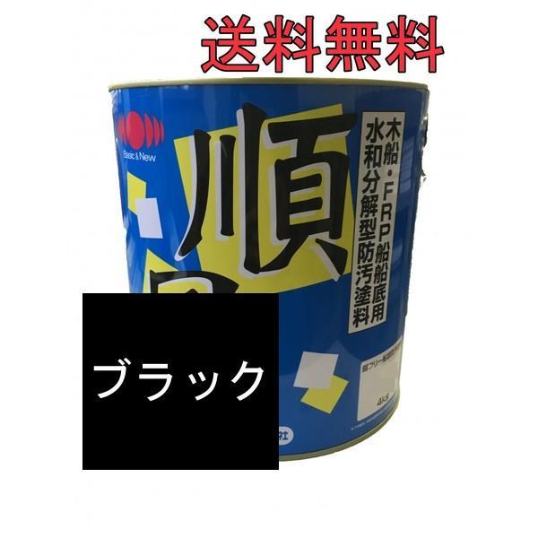 日本ペイント 順風 ブラック4kg 期間限定送料無料 直営店 FRP船 船底塗料