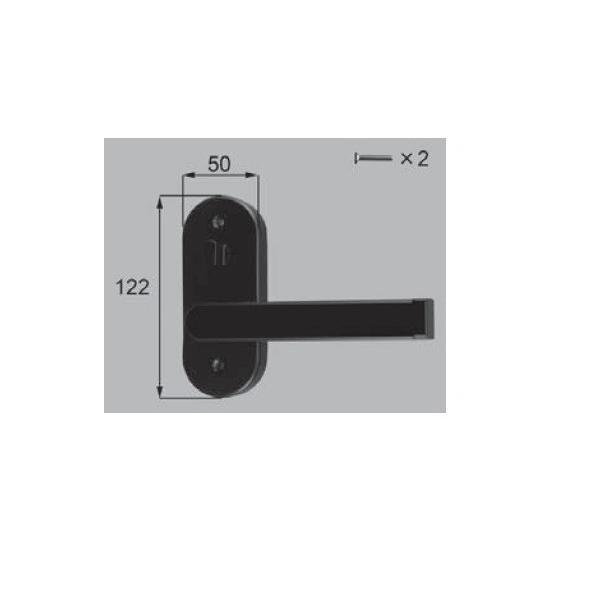 新日軽エクステリア部品 車庫用門 引戸 引戸用錠関連部品:NB 型錠内部化粧座アームセット掛側 ( 片 ・ 両開き用 ) ブロンズ系(98AAB1355)