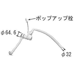 三協アルミ住設部品 排水トラップ:NA(ナチュラル)色 KG0704(60190608)