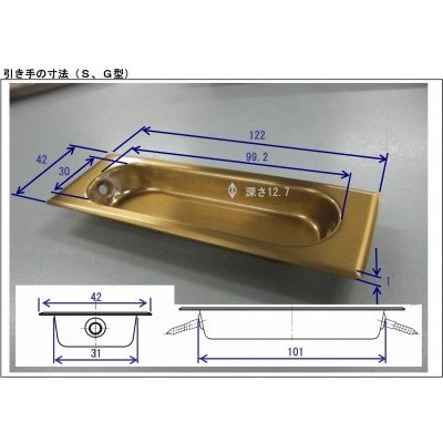 WOODONE住宅部品 引き戸共通部材 引き手:引き手 5型 Sタイプ(シルバー) 空錠(ZH21S1-7)|hokusei2|02