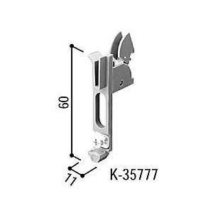 ゆうパケット メール便 対応 アイテム勢ぞろい YKK網戸用摺動片 品質保証 HH-K-35777