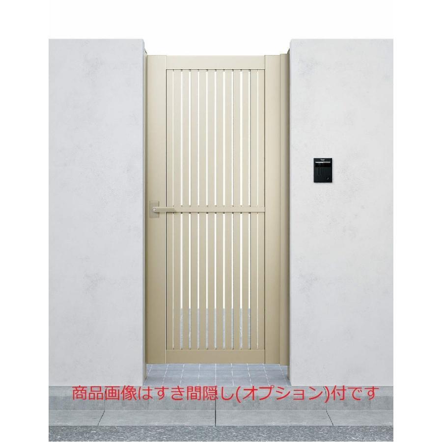 YKKAPガーデンエクステリア 門扉 シンプレオ 4型 片開き[門柱内開きセット]:[幅400mm×高1200mm]