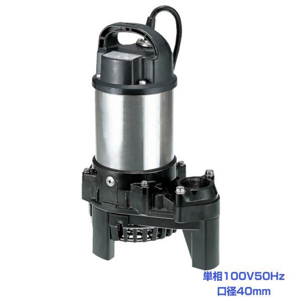 ツルミ 40PSF2.4S 樹脂製汚水用水中ポンプ 単相100V 50HZ 口径40mm 鶴見製作所