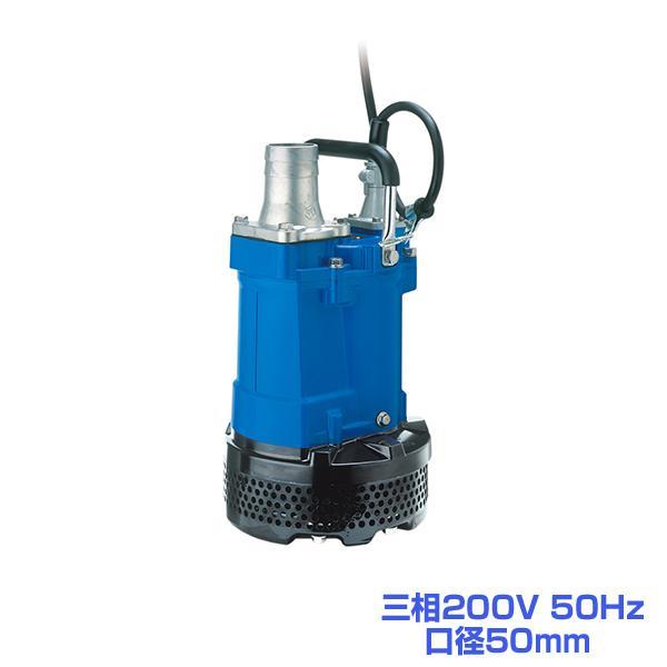 ツルミ KTV2-37H 水中ハイスピンポンプ 三相200V 50Hz 口径50mm 鶴見製作所