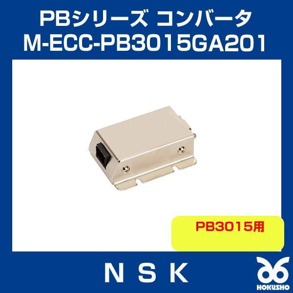 NSK M-ECC-PB3015GA201 メガトルクモーター PBシリーズ コンバータ PB3015用