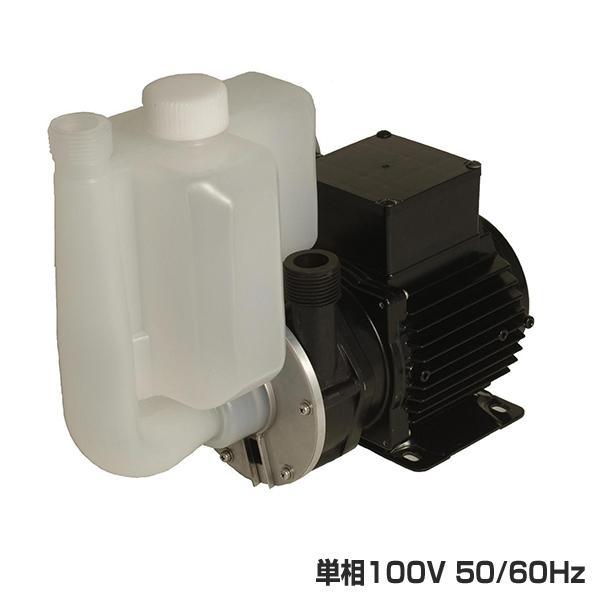 三相電機 自吸式マグネットポンプ  PMDS-581B2M 単相100V 50/60Hz SANSO