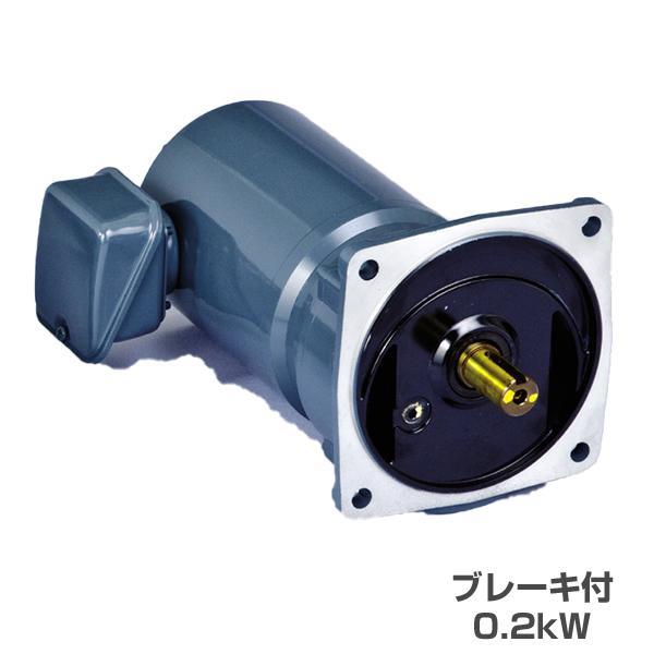 SMFB2-02-50 SG-P1 ギヤモーター 平行軸 単相フランジ取付型 (ブレーキ付) 0.2kW シグマー技研