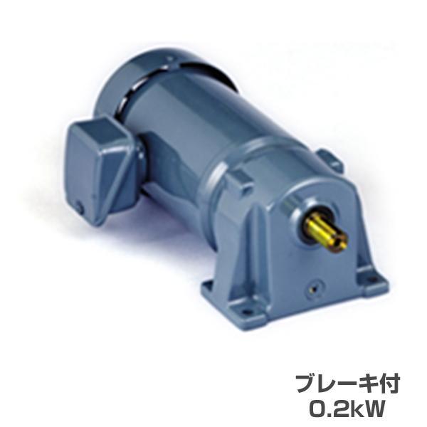 SMLB2-02-10 SG-P1 ギヤモーター 平行軸 単相脚取付型 (ブレーキ付) 0.2kW シグマー技研