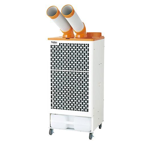 スイデン フロアタイプ 2口 スポットエアコン 自動首振り SS-52DJ-3 (三相200V) スポットクーラー SUIDEN