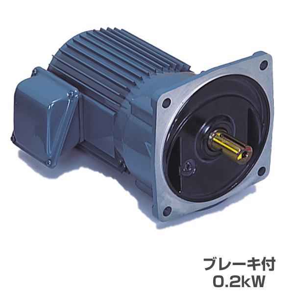 TMFB2-02-100 SG-P1 ギヤモーター 平行軸 三相フランジ取付型 (ブレーキ付) 0.2kW シグマー技研