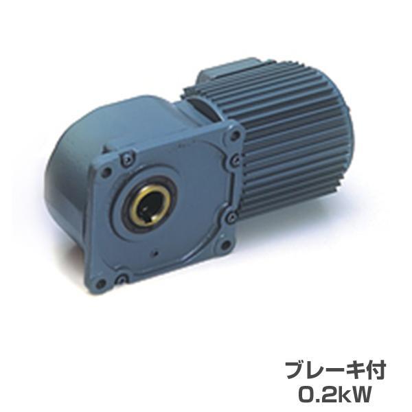 TMHFB-02-5 ギヤモーター 中空軸 三相フランジ取付型 (ブレーキ付) 0.2kW シグマー技研