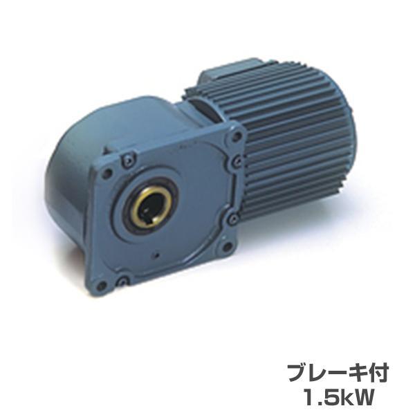 TMHFB-15H-240 ギヤモーター 中空軸 三相フランジ取付型 (ブレーキ付) 1.5kW シグマー技研