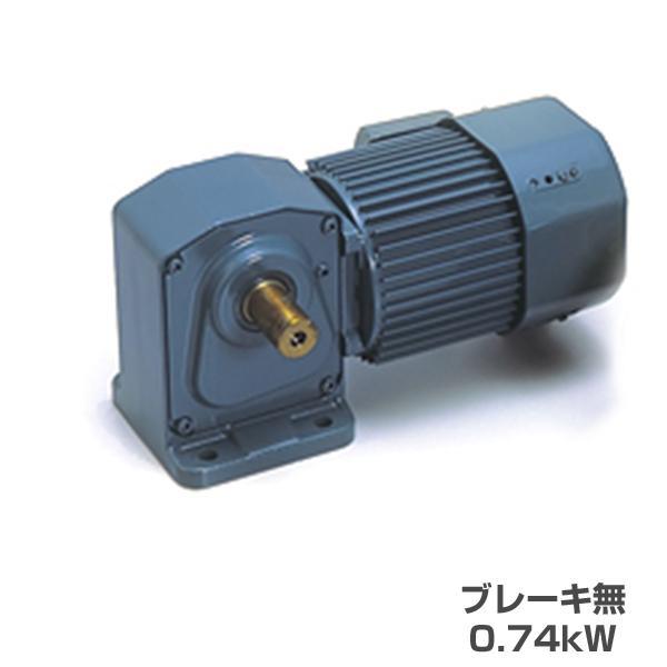 TMHL-07-120 SG-P1 ギヤモーター 直交軸 三相脚取付型 (ブレーキ無) 0.74kW シグマー技研