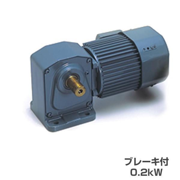 TMHLB-02-100 SG-P1 ギヤモーター 直交軸 三相脚取付型 (ブレーキ付) 0.2kW シグマー技研