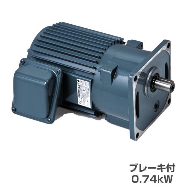 TMKB2-07-80 SG-P1 ギヤモーター 平行軸 三相小フランジ取付型 (ブレーキ付) 0.74kW シグマー技研