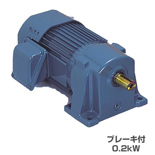 TMLB2-02-100 SG-P1 ギヤモーター 平行軸 三相脚取付型 (ブレーキ付) 0.2kW シグマー技研