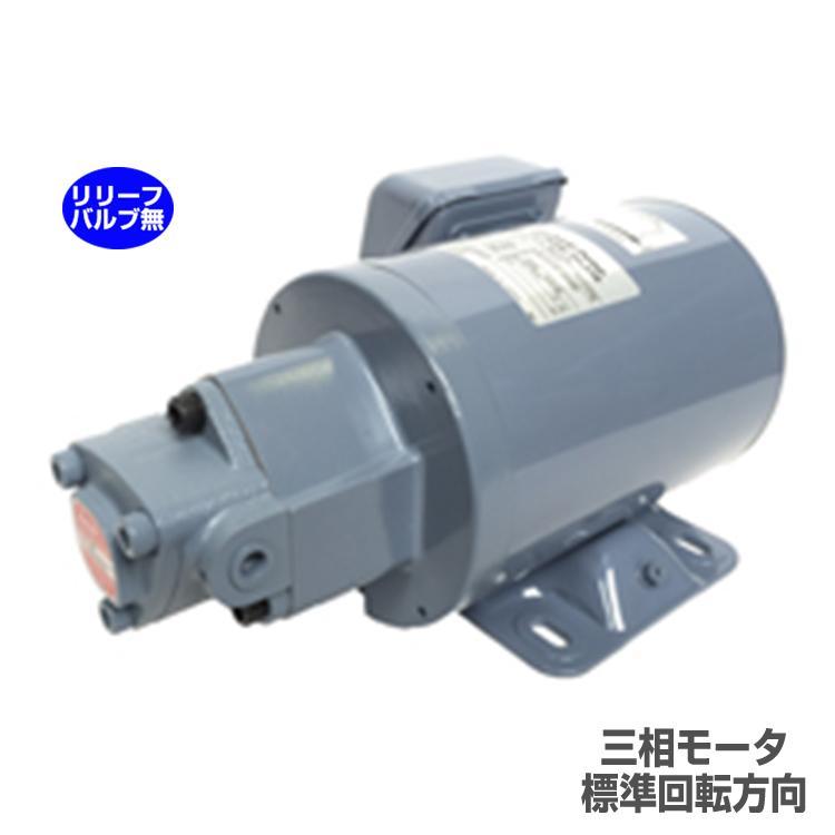 トロコイドポンプ 1ME 三相モーター体型 TOP-1ME200-12MA 反時計方向(標準回転方向) リリーフバルブ無 200W 日本オイルポンプ NOP