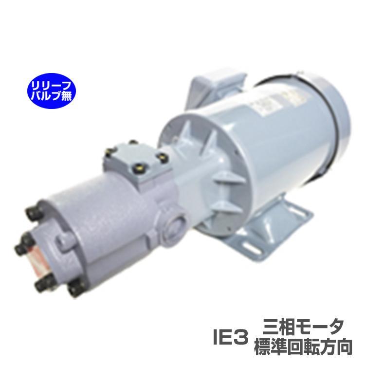 トロコイドポンプ 2MY-2HB 三相モーター一体型 TOP-2MY750-208HBM IE3 反時計方向(標準回転方向) リリーフバルブ無 750W 日本オイルポンプ