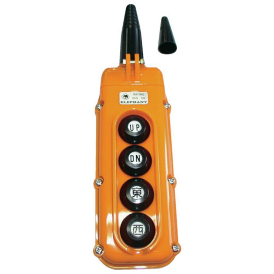 象印チェンブロック 4テンオシボタンスイッチ Y4AA-000