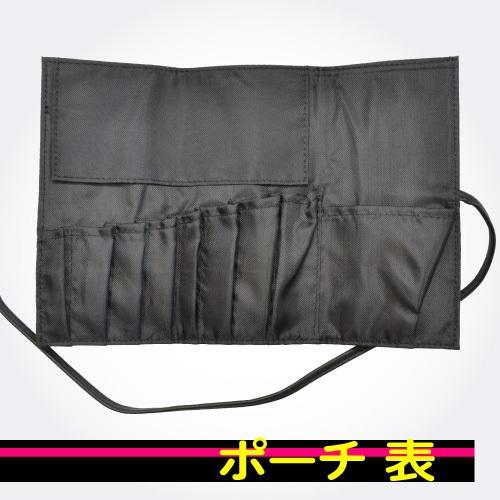 熊野筆/メイクブラシ・化粧筆/北斗園 Kシリーズ  HKポーチケース HK-PO|hokutoen|02