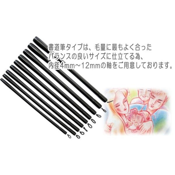 【筆祭りセール】 赤ちゃん筆(胎毛筆) 虹コース/熊野筆の技術で制作/出産祝いギフトにも hokutoen 02
