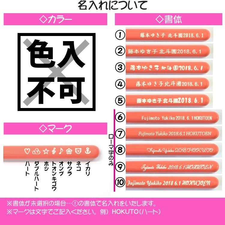 熊野筆/メイクブラシ・化粧筆/北斗園 洗顔ブラシ washing hokutoen 05