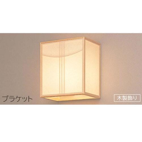 日立 住宅用LED器具ブラケット和風 (LED電球別売) (LED電球別売) LLB4201E