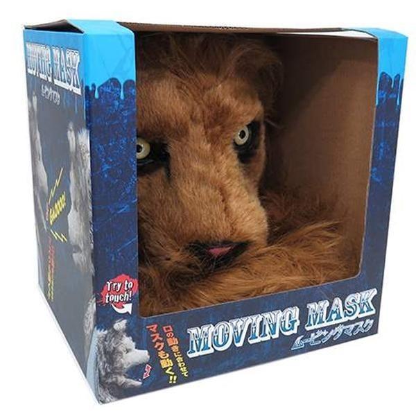 口に合わせてマスクも動く! MOVING MASK ムービングマスク ライオン 13383