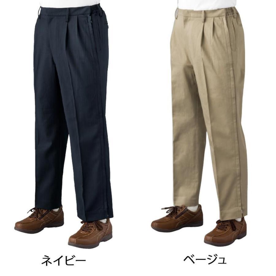 人気ショップ 脇全開ツイルパンツ(紳士) 89290-介護用品