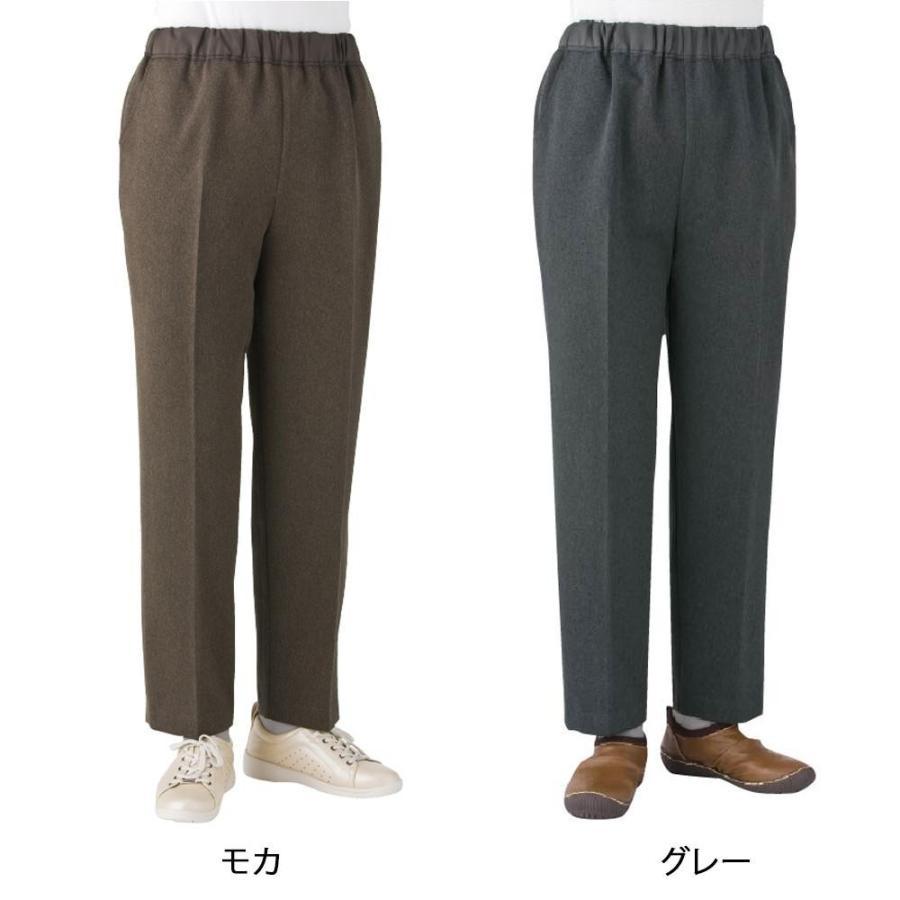 【人気商品!】 39198 裏起毛おしりスルッとパンツ(婦人)-介護用品