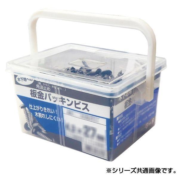 ステンレス 板金パッキンビス 角ボックス 黒 27mm 500本入 PS027SK