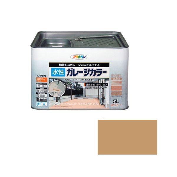 アサヒペン AP 水性ガレージカラー 5L オータムサンド