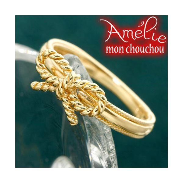 素晴らしい Amelie Monchouchou〔リボンシリーズ〕リング 7号 Amelie 7号 指輪, 諏訪郡:ce51922e --- airmodconsu.dominiotemporario.com