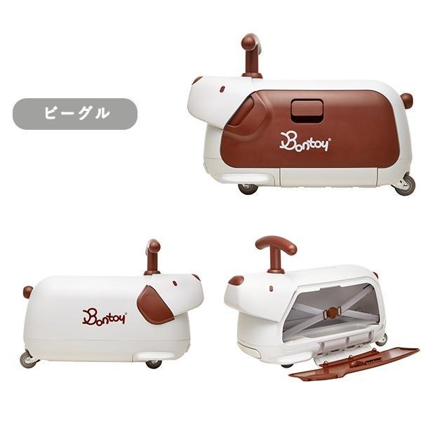 ボントイ トラベラー 犬型 キャリーケース 機内持込 Bontoy Traveller 子供 スーツケース キッズ キャリーバッグ 収納 おもちゃ箱  ダルメシアン ビーグル|holidayholiday|16