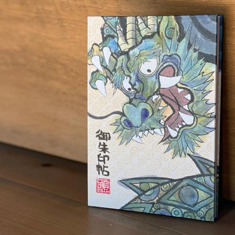 大判 墨絵御朱印帳 定価 業界No.1 蛇腹タイプ 雲龍
