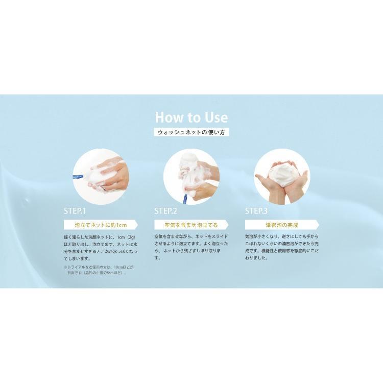 【公式】HOLOBELL(ホロベル)洗顔ネット付 メンズ洗顔 エッセンシャル保湿ウォッシュ 120g 男性用 洗顔料 濃密泡 低刺激フォーム|holo-bell-store|13