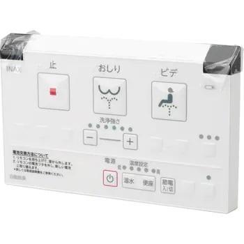 ランキングTOP5 LIXIL INAX シャワートイレ ブランド品 354-1484-SET 旧タイプ対応リモコン