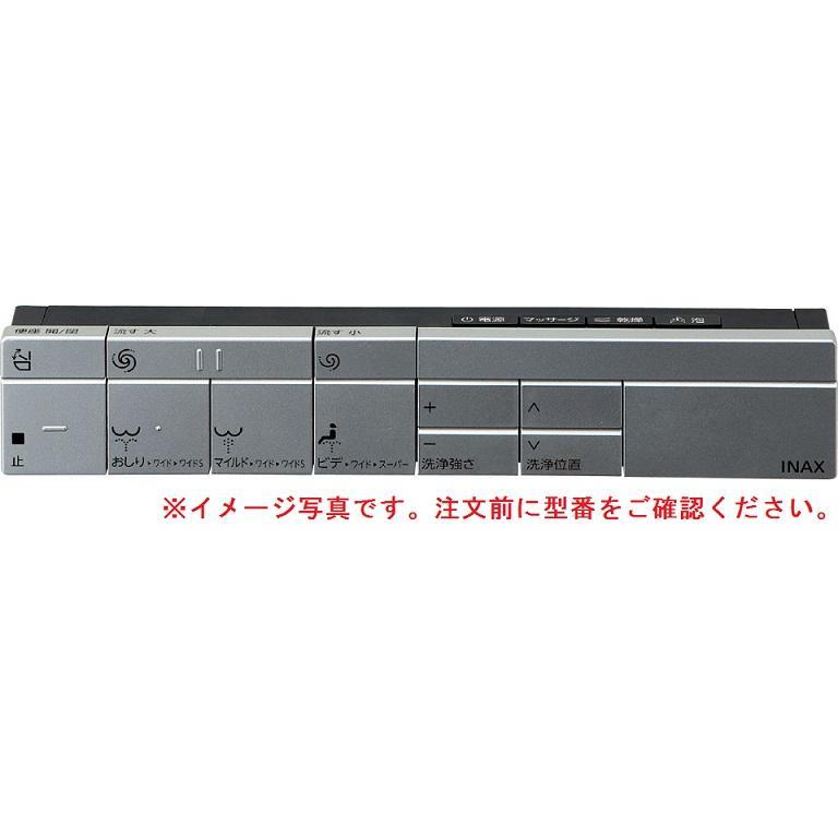 LIXIL(INAX) シャワートイレ リモコン サティス DV G216用 スマートリモコン 354 1674 SET :354 1674 SET:ホームデザイン 通販 Yahoo!ショッピング