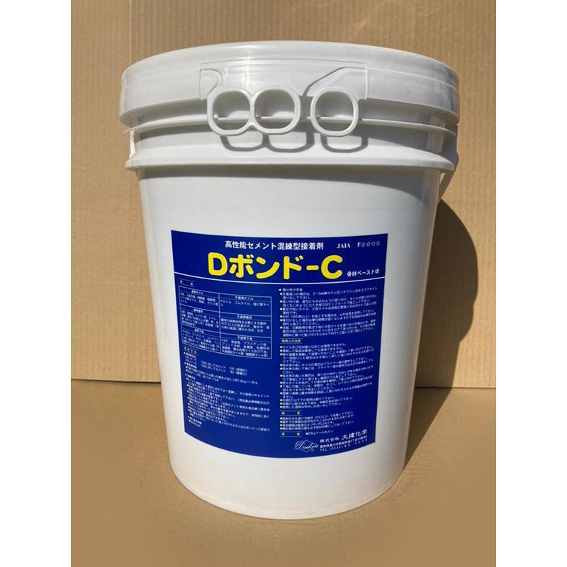信託 大建化学 未使用品 内装専用タイル接着剤 Dボンド-C